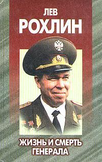 http://lib.rus.ec/cover/159058