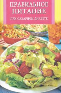 http://lib.rus.ec/cover/401528