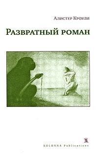 narezki-devki-drochat-patsanam
