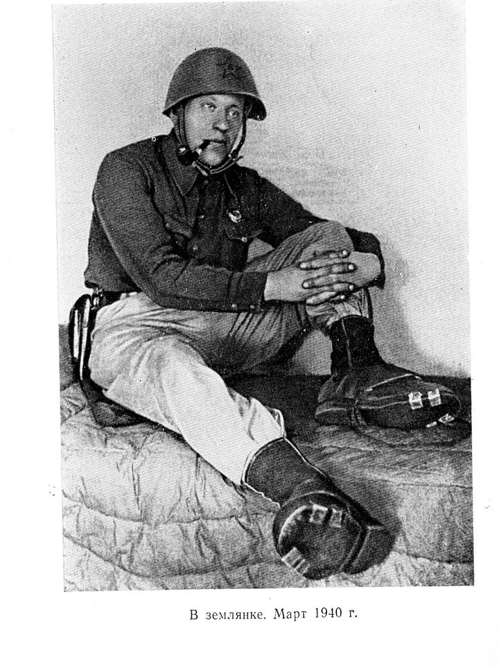 Весной 1940 года