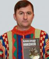 http://lib.rus.ec/files/Nikonov.jpg