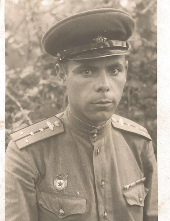 Пекелис Виктор Давидович 1944 год