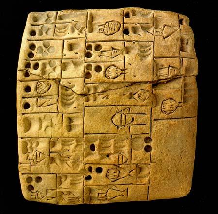 Скорее всего самый древний предок планшетного компьютера - это