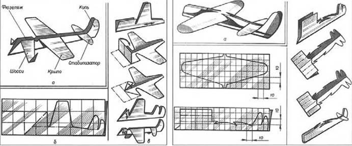 Авиация и время 2003 04 (fb2)