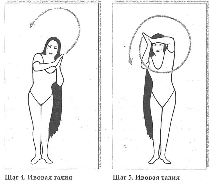 Лысая Мамочка-Негритянка Кончает От Двойного Анального Проникновения На Порно-Кастинге