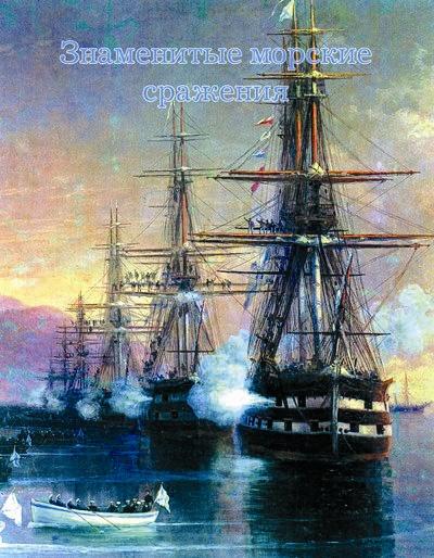 Фото 12.  Картины Айвазовского о море.