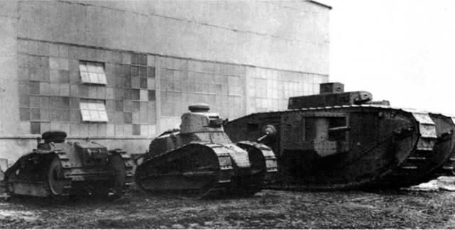 Машины периода первой мировой войны