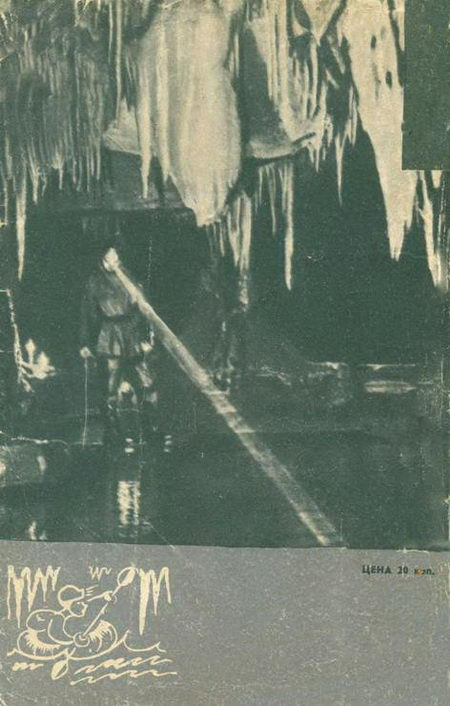 Искатель, 1962 № 06 (fb2) |
