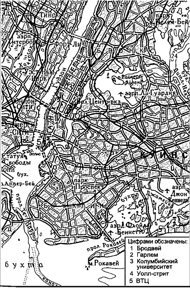 План-схема г. Нью-Йорка с указанием местоположения Всемирного Торгового центра (ВТЦ).