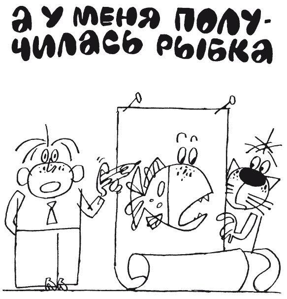 соединить рисунки: