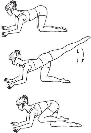 Это упражнение следует