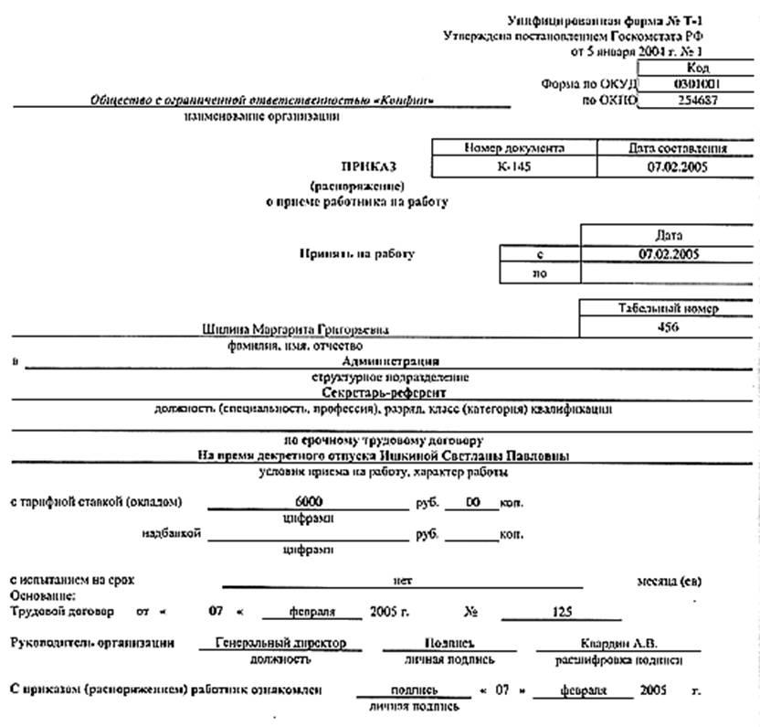 book Труды Института системного программирования РАН. Том 1. 2000 г. 2000