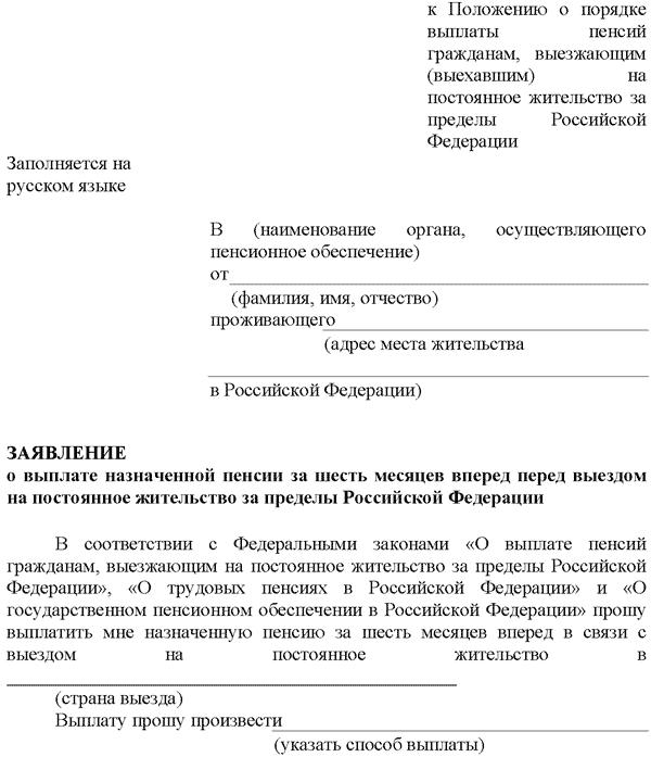 Во сколько идти на пенсию украина 2016