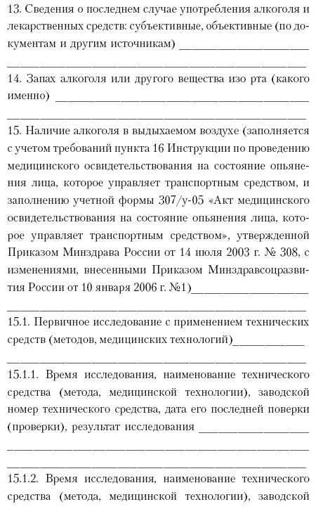 образец приказ о закреплении автомобиля за сотрудником - фото 2
