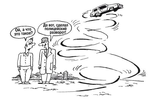 Экстремальное вождение (fb2) |
