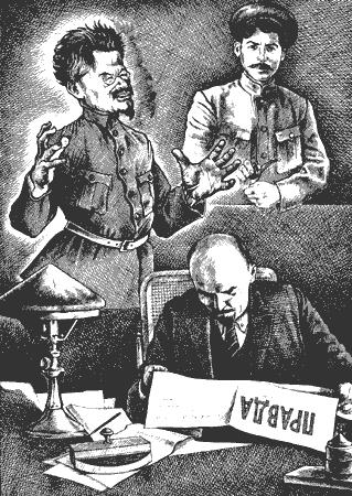 ...лозунг первоначального построения социализма в одной отдельно взятой стране в лице, тогдашнего СССР, Сталин.