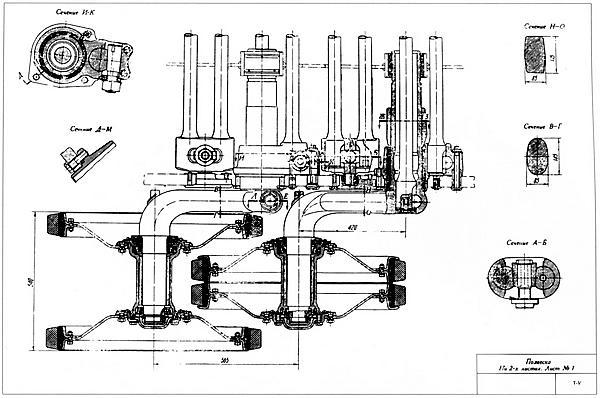 Тяжелый танк «Пантера» (fb2) |