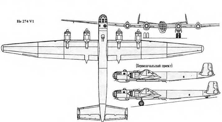 Авиация и космонавтика 1995 08