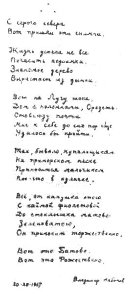 Стихотворения (fb2) | Либрусек