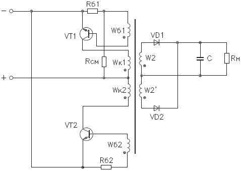Схема двухтактного