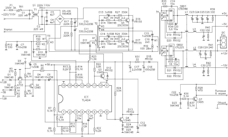 Схема блока питания fsp250 50pla схема блока питания microlab m atx 420 microlab m atx rar схема блока питания...