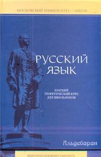 http://lib.rus.ec/i/19/106519/cover.jpg