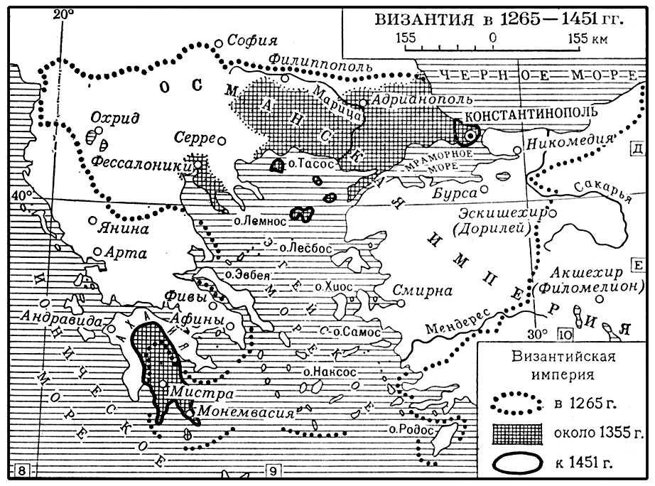 Византия. Монастырь Хосиос