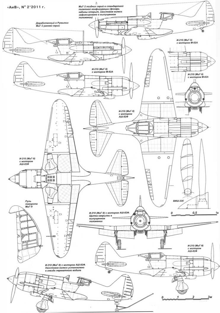 Авиация и время 2011 02 (fb2)