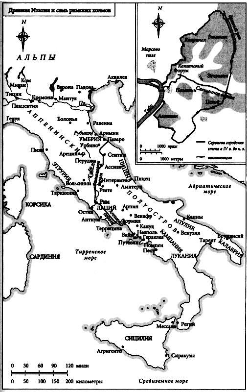 Древний рим взлет и падение империи