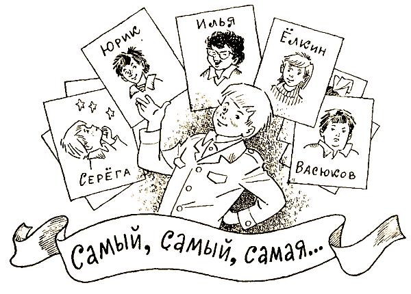 А.с.пушкин узник читать рассказ