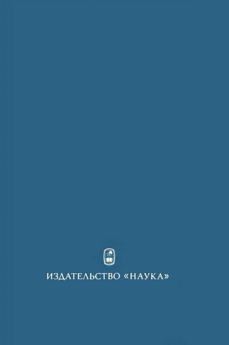 Механика от античности до