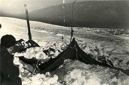 Вид палатки «дятловцев».