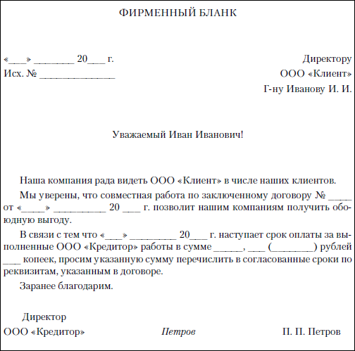 pdf Aristophanea