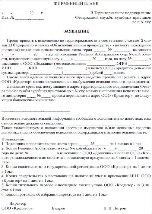 Дудин Алексей. Дебиторская
