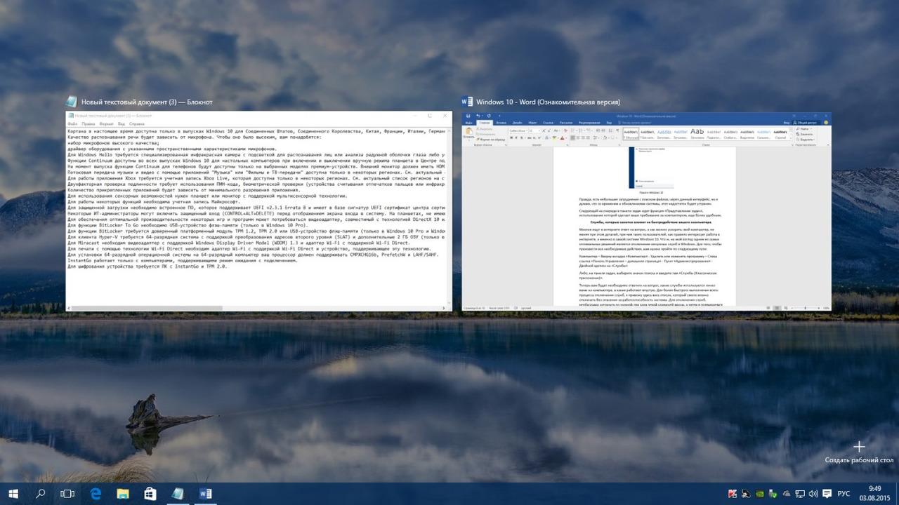 допустимая максимальная длина имени файла в windows 7