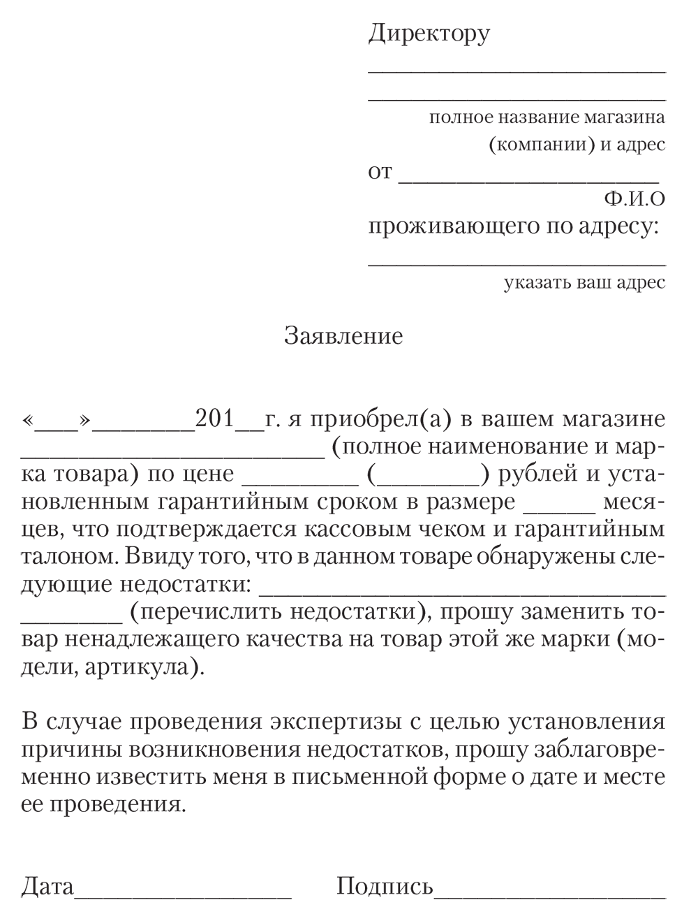 Www.arbitr.ru копия исковое заявление в арбитражный суд