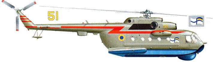 Ми-14БТ «811 красный»