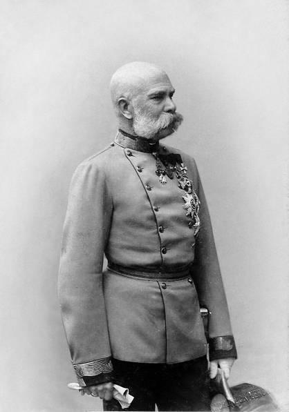 Австрийский император и