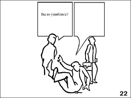 Практическое занятие по теме «