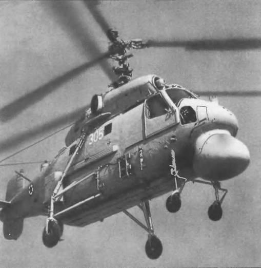 Вертолет Ка-25 имеет двухвинтовую соосную схему и устройство складывания лопастей несущих винтов.