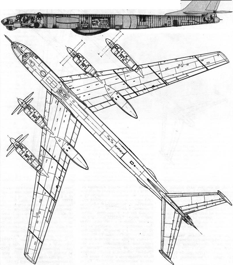 Авиация и космонавтика 2001 01