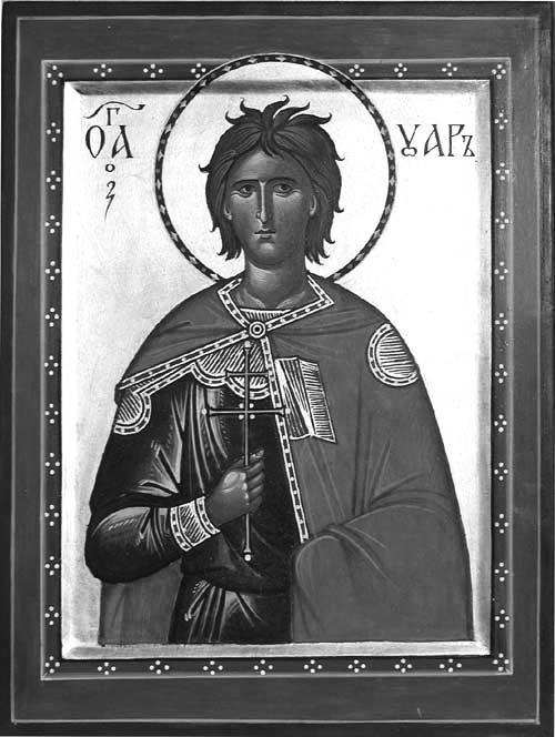 икона святого уара: