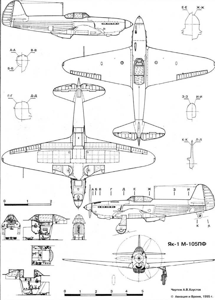 Авиация и время 1995 05 (fb2)