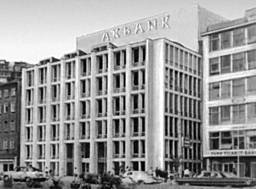 Здание Генерального управления