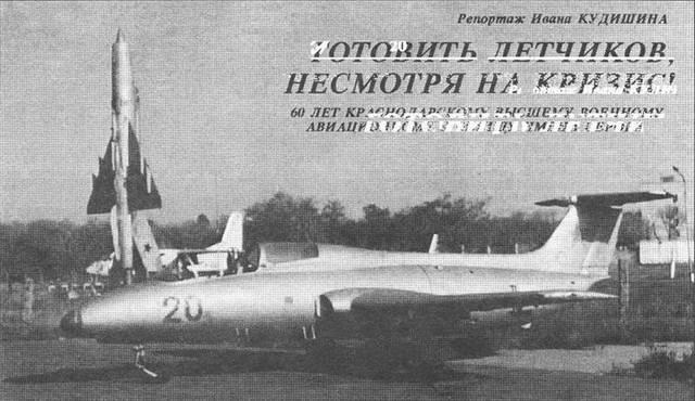 Конструкция планера подобна конструкции самолета Су-27УБ.  Машина разработана в соответствии с интегральной...