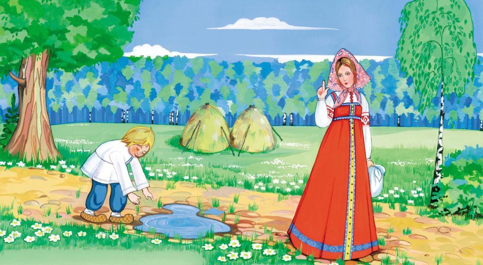 сестрица алёнушка и братец иванушка с картинками