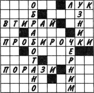 CrossOpen ru Слово из 7 букв Ответ на сканворд и