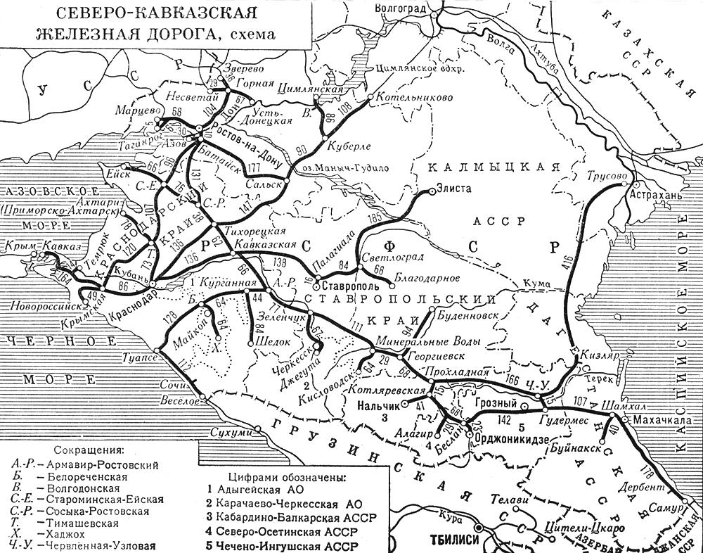 Схема донецкой железной дороги