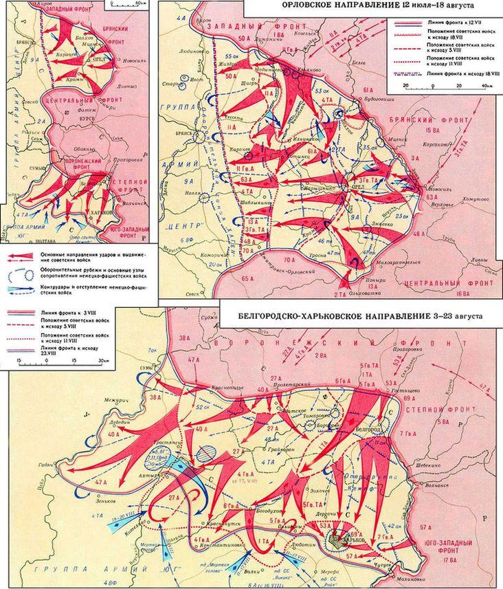 Вторая мировая. 1939–1945.