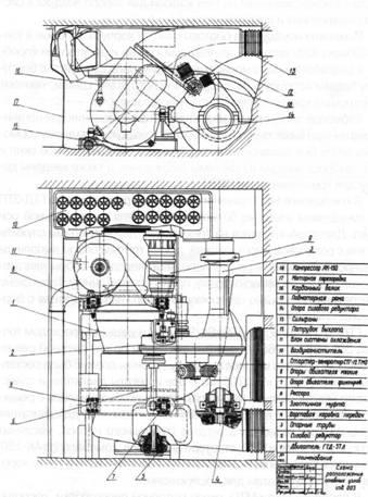 Техника и вооружение 2011 04